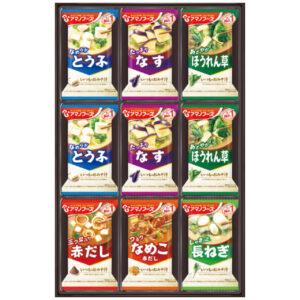 アマノ味噌汁の画像