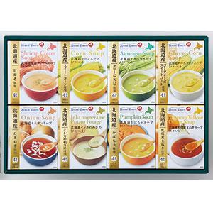 北海道スープギフトの画像