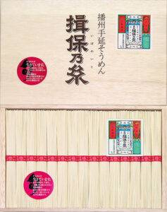 揖保乃糸の画像