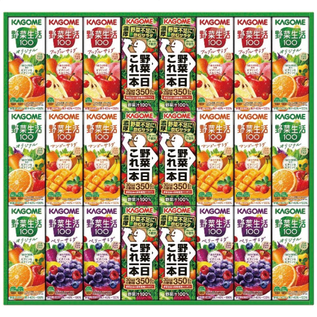 野菜飲料バラエティの画像